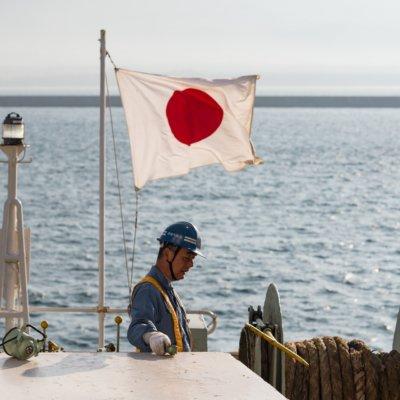 Japan Menschen