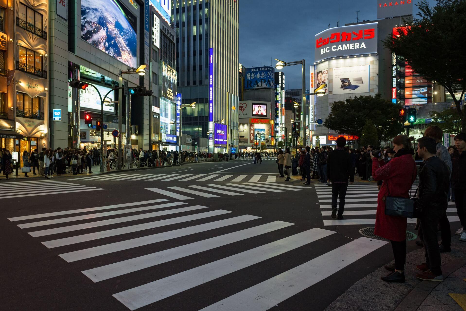 Tokyo, Japan, Fotograf: Steffen Lohse