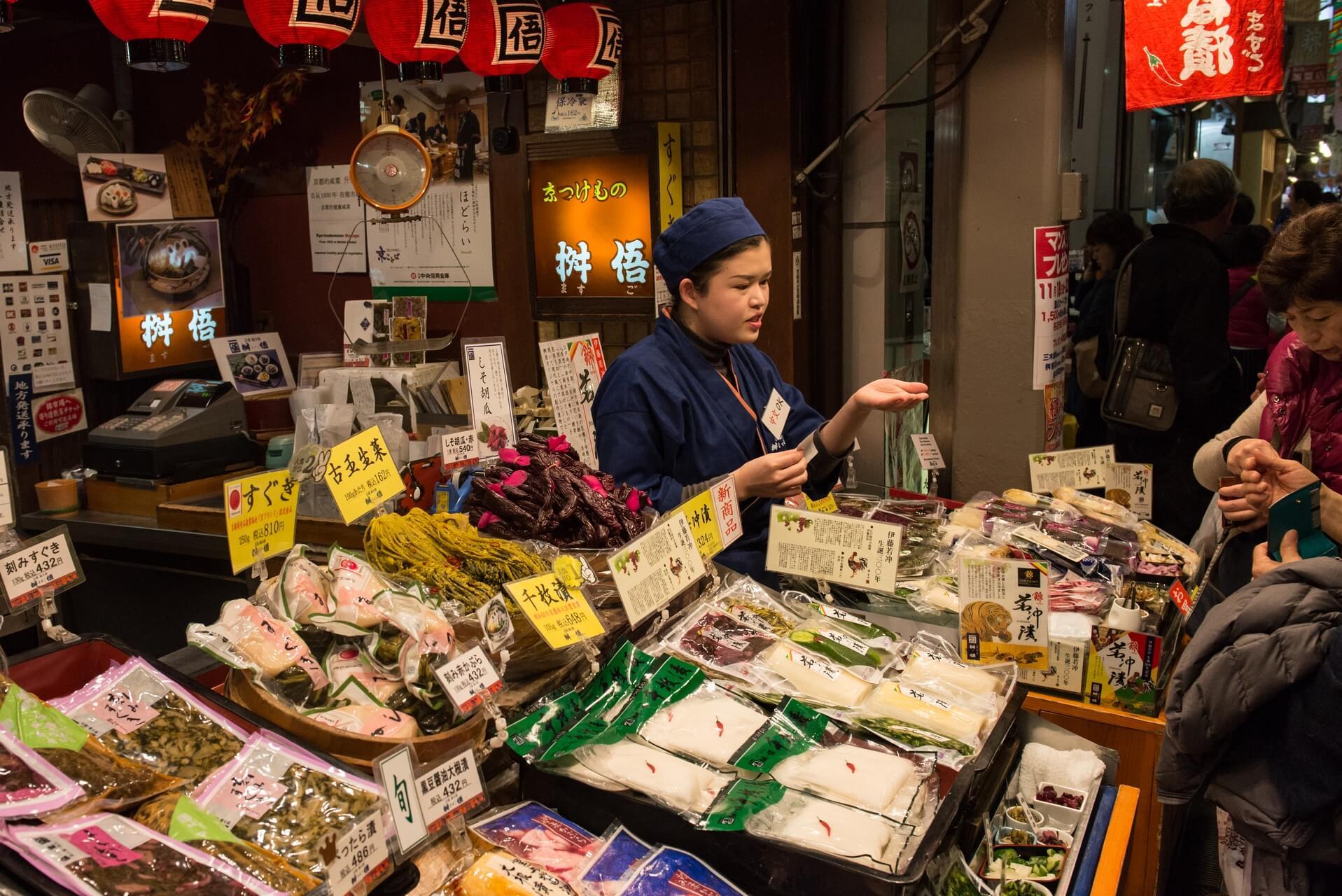 Japan Kyoto Nishiki-Markt