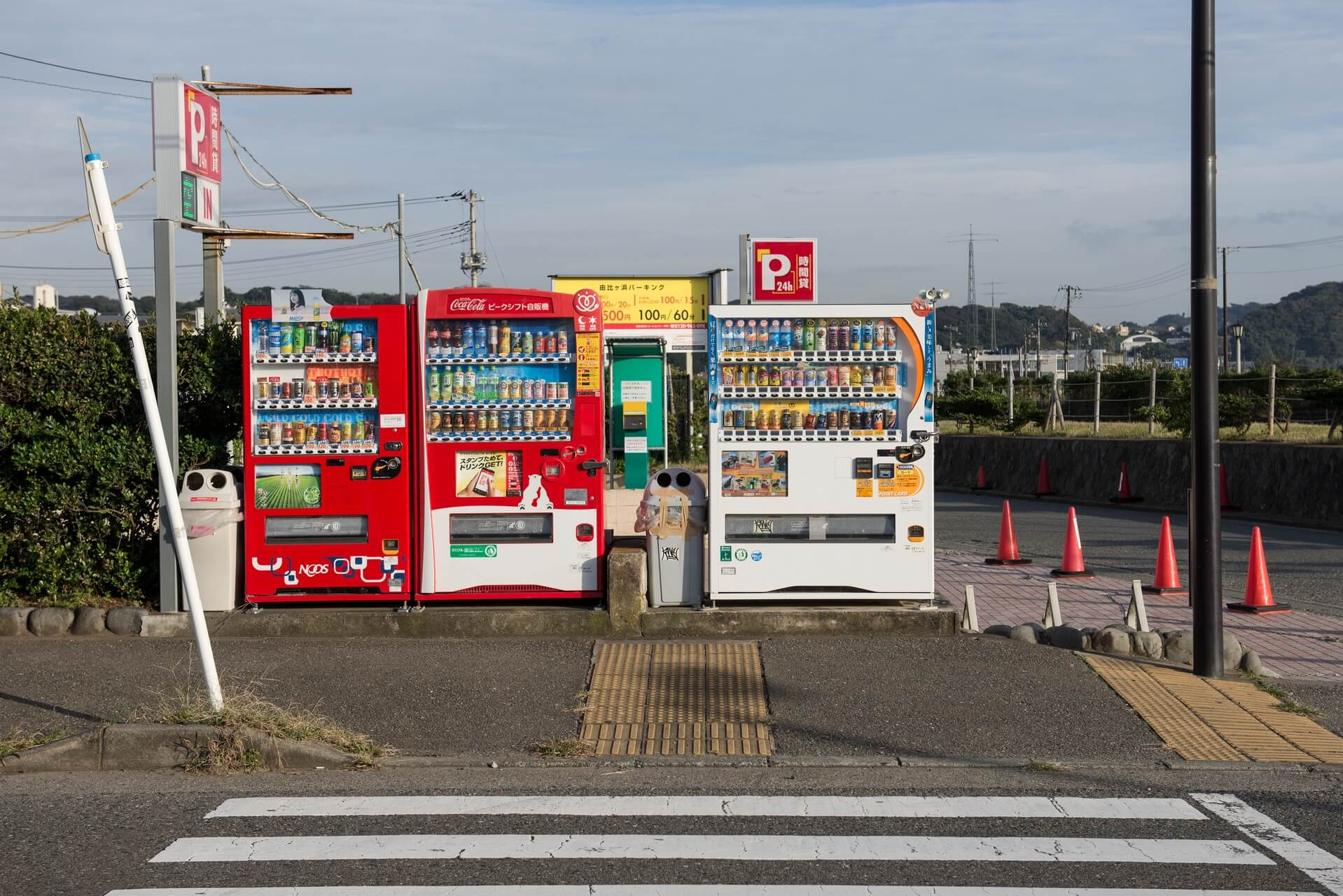 Japan Vending Machines, Fotograf: Steffen Lohse
