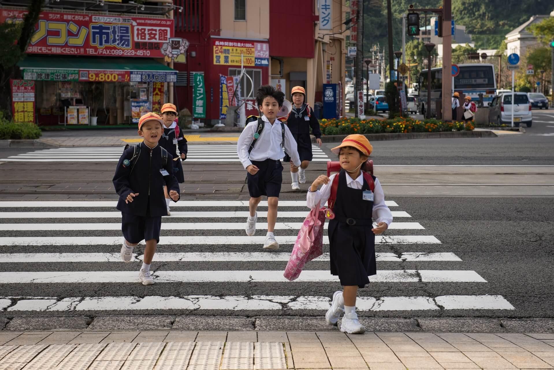 Japan Kagoshima
