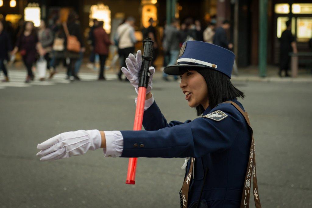 Kyoto, Japan, street life